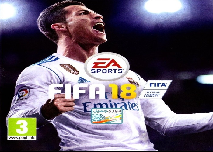 Download FIFA 18